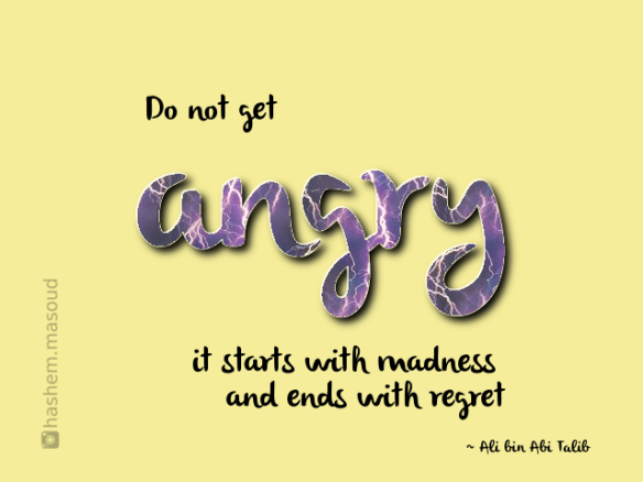 Anger Quotes Of Imam Ali Bin Abi Talib